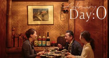 OKINAWA from Day 0 February