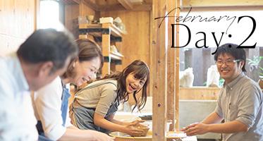 OKINAWA from Day 2 February