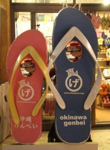 沖縄ナイトシャトルバス