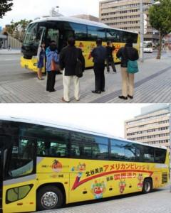 マハエ うたバスさんと楽旅♪