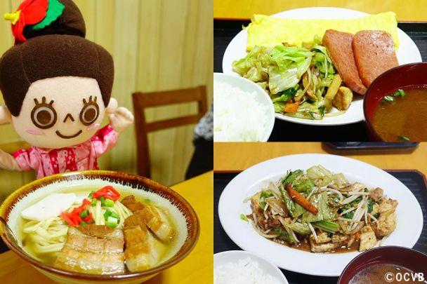 東食堂 食事