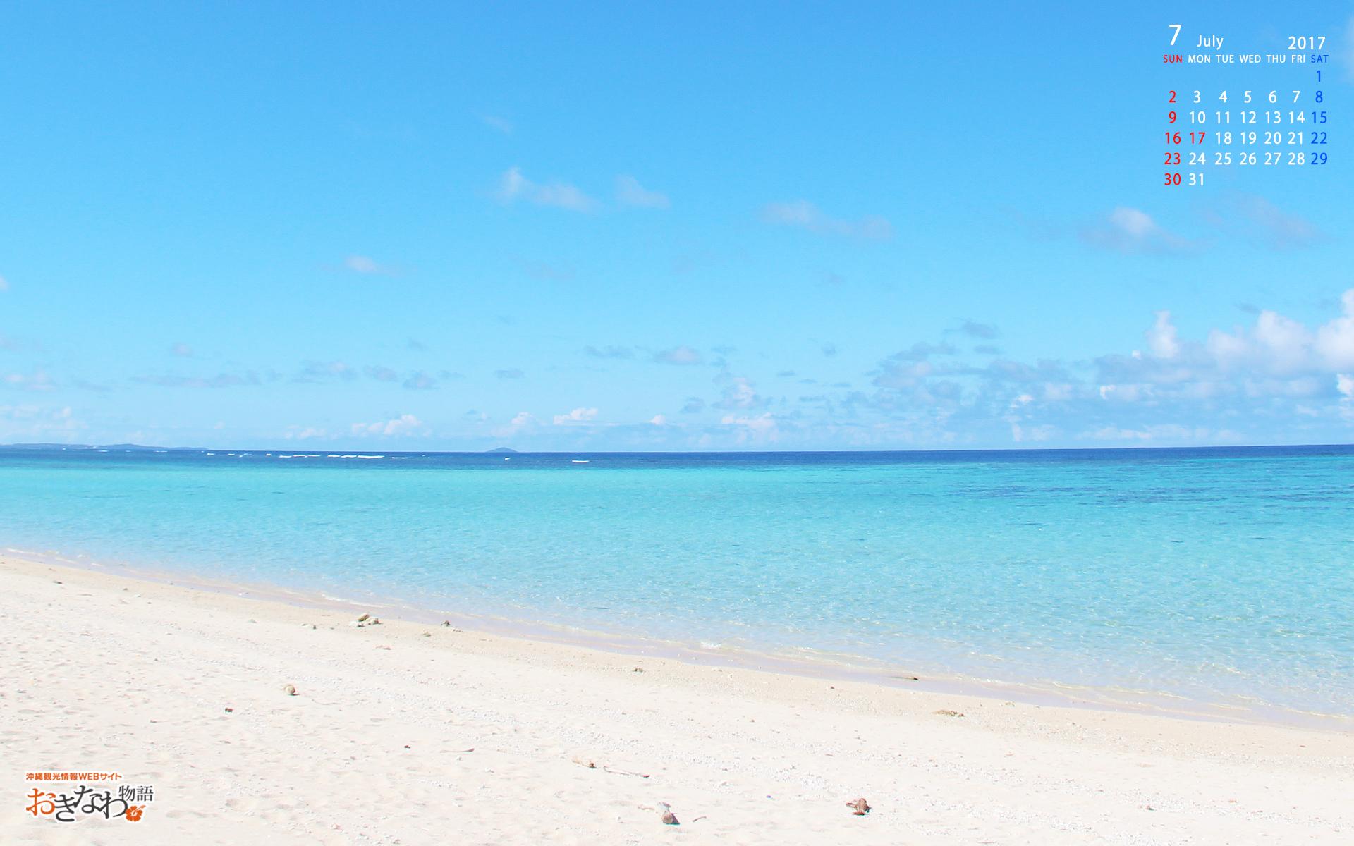 7月の壁紙カレンダー お知らせ トピックス 沖縄観光情報webサイト