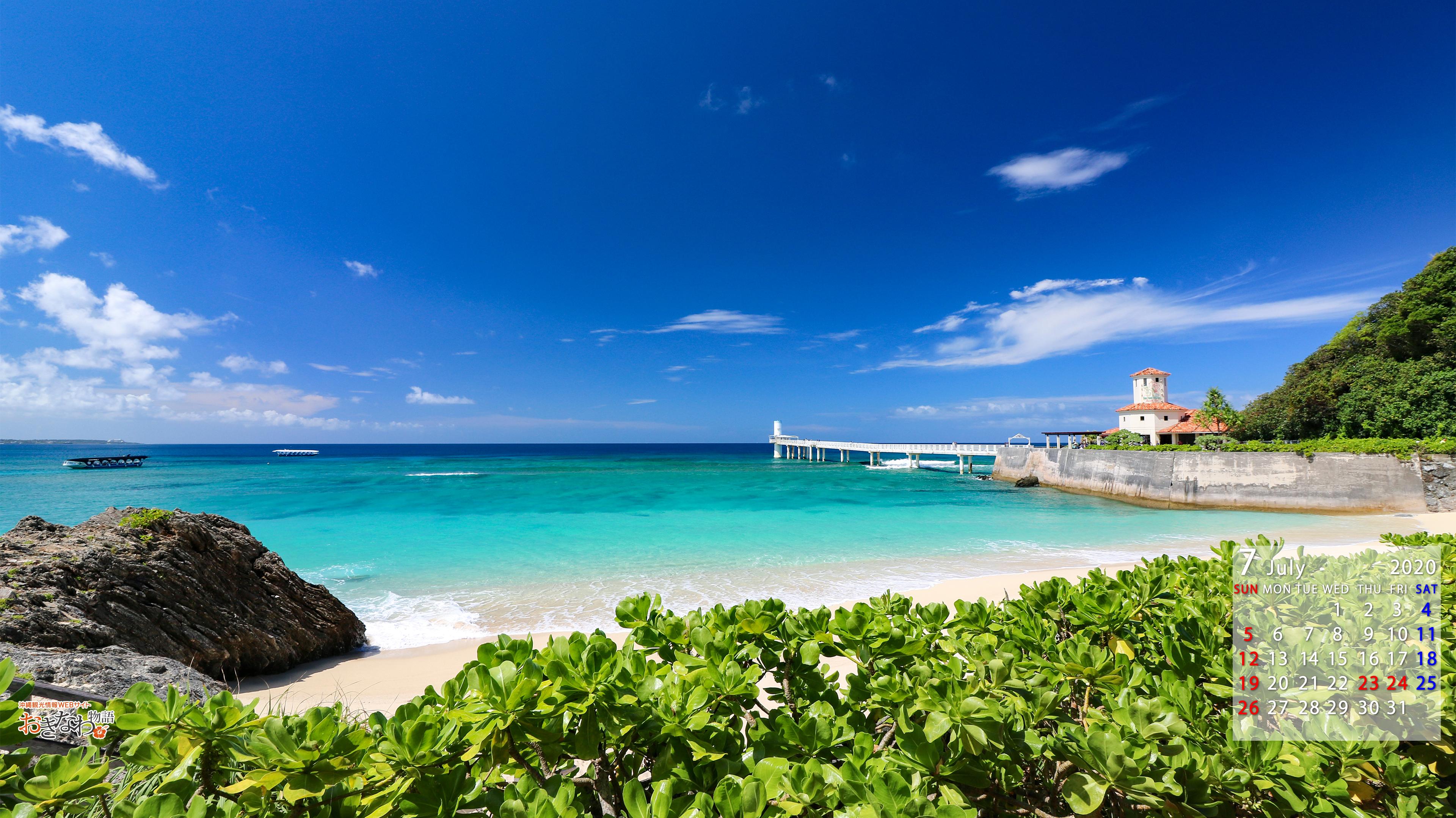 7月の壁紙カレンダー お知らせ トピックス 沖縄観光情報webサイト おきなわ物語