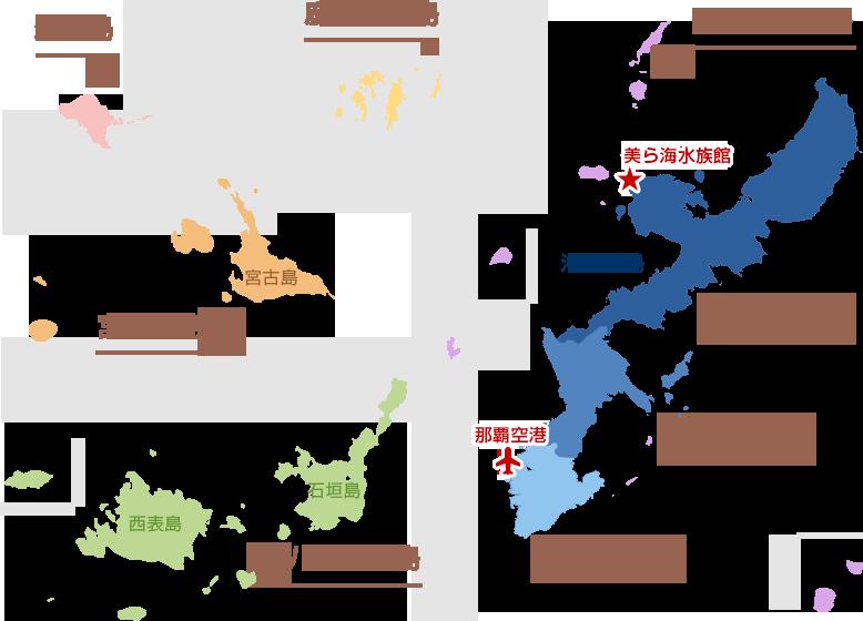 沖縄まるわかり 沖縄観光情報WEBサイト おきなわ物語