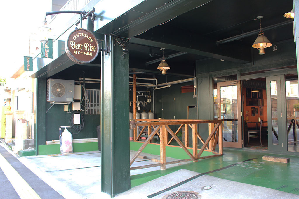 Craft Beer Pub Beer Rize(ビアライゼ)
