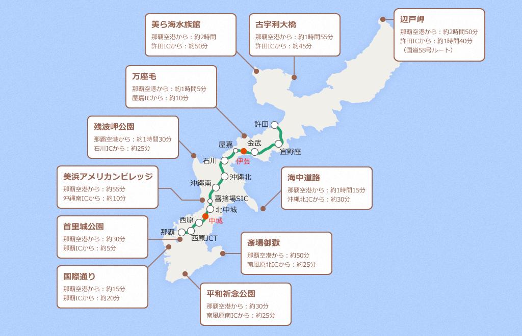 「沖縄マップ 西部」の画像検索結果